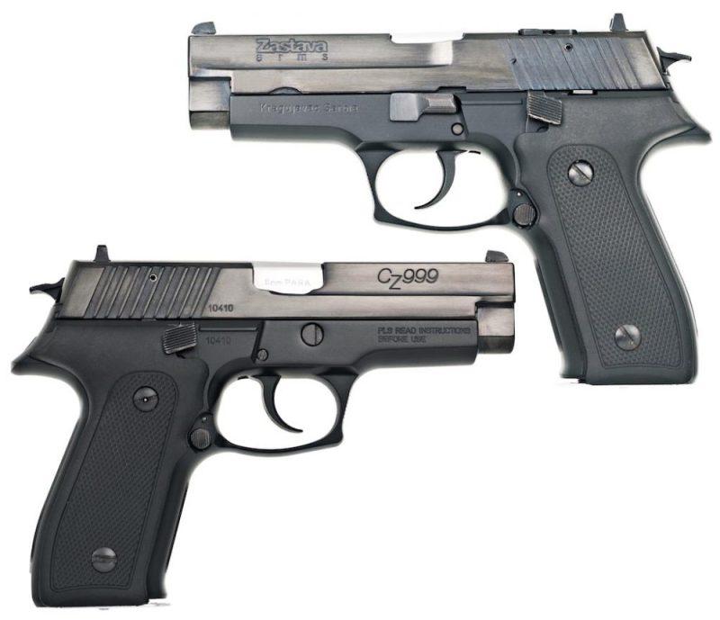 Pištolј 9 mm CZ 999 Standard