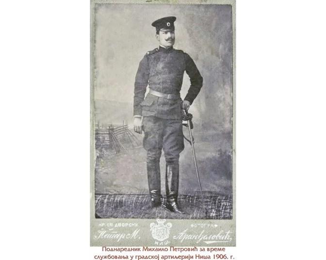 Mihailo Petrović 1906. u Nišu, kao podnarednik Moravskog poljskog artiljerijskog puka (Foto Arhiva Šime Oštrić i Muzej Jugoslovenskog ratnog vazduhoplovstva)