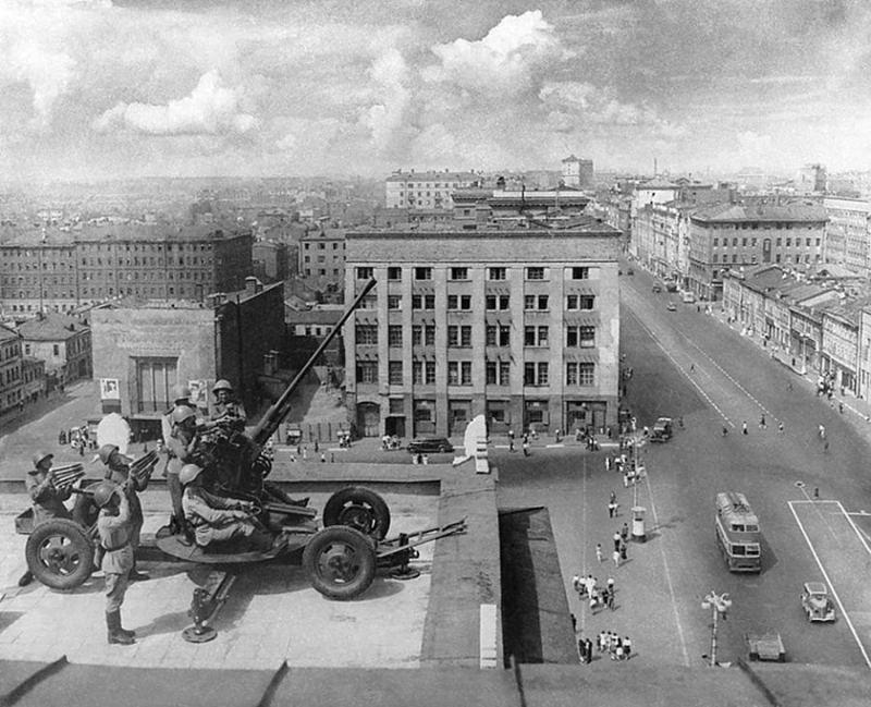 protivvazsusna odbrana Moskve