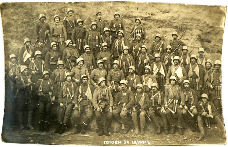 Bugarske jurisne trupe