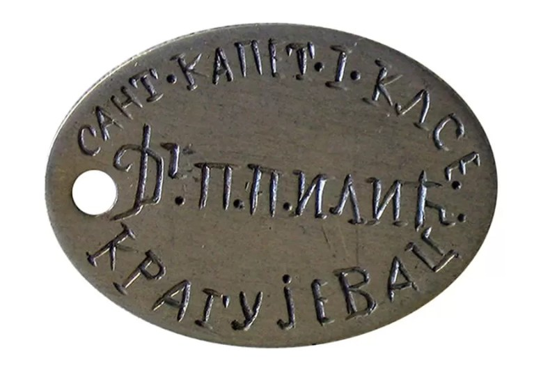 srpske ratne značke