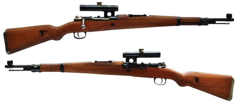 Snajperska puška 7,9mm M53