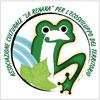 """Conferenza """"La Renara  per l'ecosviluppo del territorio"""""""