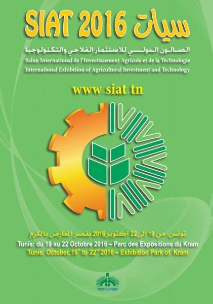 L'Umbria rappresentata da 13 imprese al Salone degli Investimenti Agricoli di Tunisi