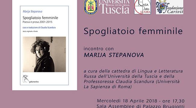 """""""Spogliatoio femminile"""" il testo della poetessa Marija Stepanova a Palazzo Brugiotti di Viterbo"""
