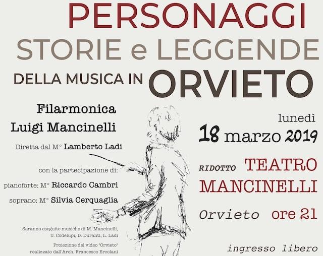 Concerto di San Giuseppe al Ridotto del Teatro Mancinelli