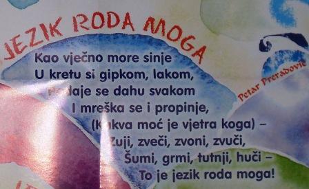 Slikovni rezultat za međunarodni dan materinjeg jezika