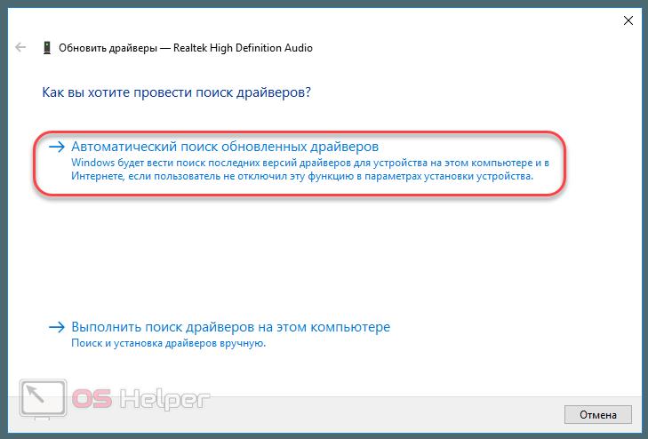 poisk-drayverov-1.png