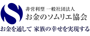 小林依久乃のブログ