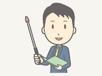 講演|弁護士法人おおどおり総合法律事務所川崎オフィス
