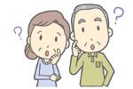 高齢者問題|弁護士法人おおどおり総合法律事務所川崎オフィス