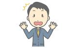 労働問題|弁護士法人おおどおり総合法律事務所川崎オフィス