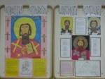 Изложба ликовних радова поводом дана школе Светог Саве
