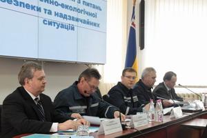 Управління ДСНС в Закарпатській області