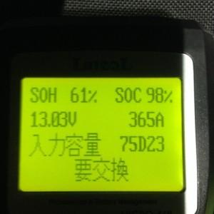 IMG_1417