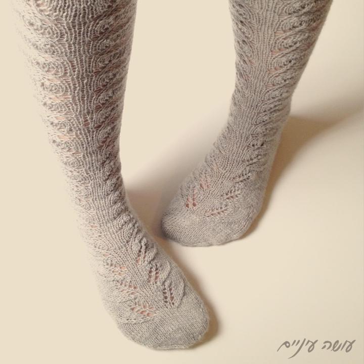 עושה עיניים - גרביים סרוגות    Osa Einaim - knitted socks