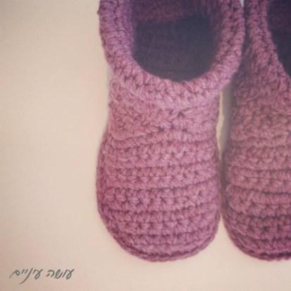עושה עיניים - נעלי בית סרוגות    Osa Einaim - crochet slippers