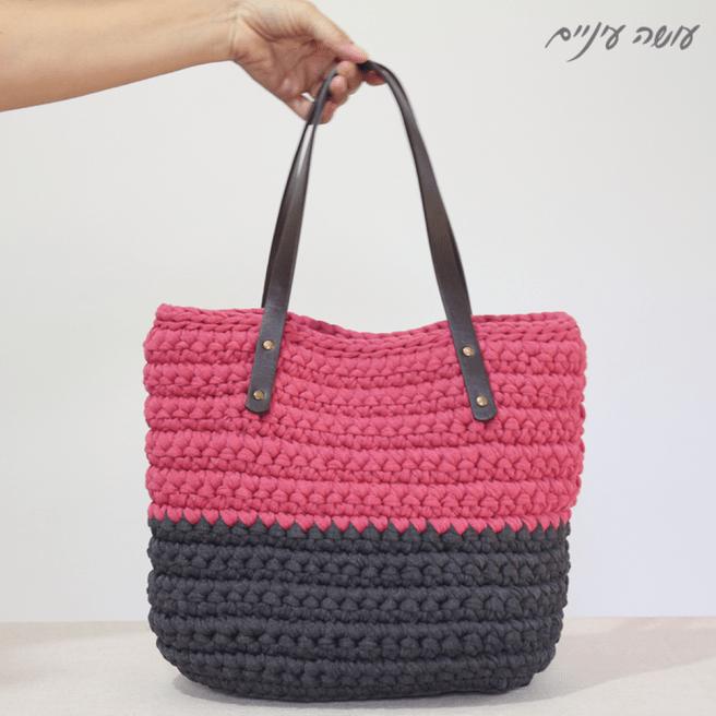 עושה עיניים - תיק סרוג מחוטי טריקו    Osa Einaim - Crochet t-shirt yarn trapillo bag