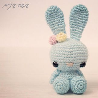 לולי - בובת אמיגורומי סרוגה - עושה עיניים || Amigurumi Spring bunny - OsaEinaim