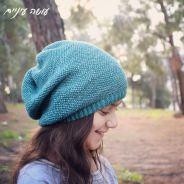 עושה עיניים - כובע סרוג בדוגמת אריגה    OsaEinaim - Crochet slouch woven beanie