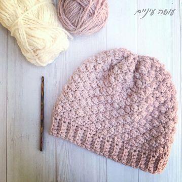 עושה עיניים - כובע סרוג במסרגה אחת    OsaEinaim - Crochet beanie