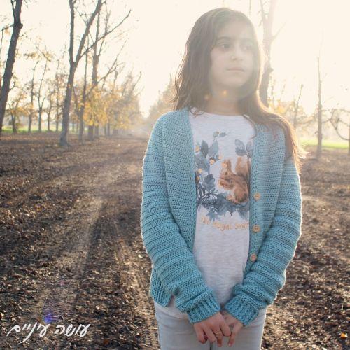 עושה עיניים - סוודר סרוג במסרגה אחת || OsaEinaim - Crochet Envision Cardigan