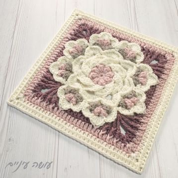 עושה עיניים - ריבוע סרוג || Osa Einaim - Tropical delight crochet square