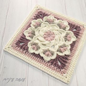 עושה עיניים - ריבוע סרוג    Osa Einaim - Tropical delight crochet square