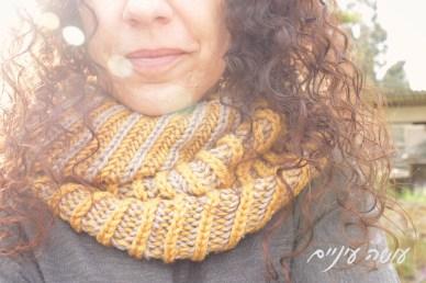 עושה עיניים - מחמם צוואר סרוג בדוגמת בריוש    Osa Einaim - Brioche knitted cowl