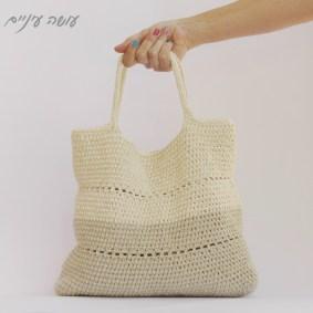 עושה עיניים - סל סרוג מחוטי כותנה    Osa Einaim - crochet market bay