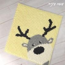 עושה עיניים - שמיכת C2C סרוגה בדוגמת רודולף האיל    Osa Einaim - Crochet C2C blanket Rudolph
