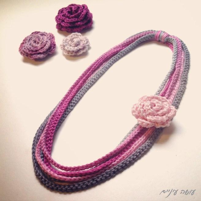 עושה עיניים - שרשרת סרוגה מחוטי כותנה || Osa Einaim - Crochet necklace