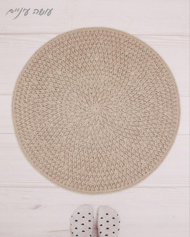 עושה עיניים - שטיח סרוג בדוגמת אלפיין סטיץ'3