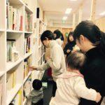 スタッフブログ:<br/ > OSAGARI絵本ツアー