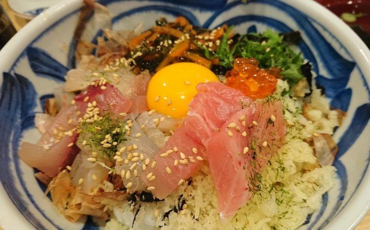 新大阪 魚屋スタンドふじ
