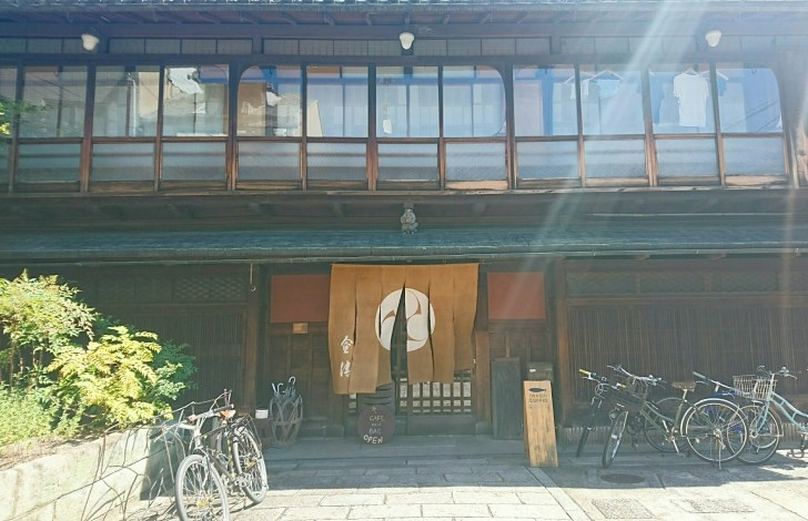 きんせ旅館 京都 カフェ