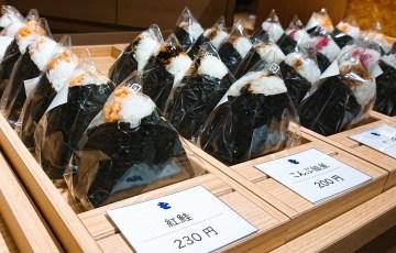 新潟おこめ 梅田 レストラン