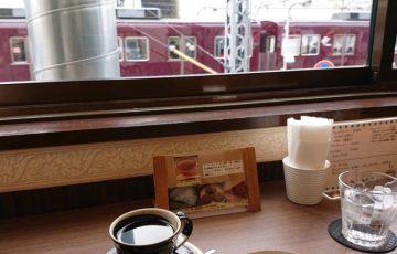 珈琲空間 十三 カフェ