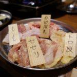 米沢鶏肉店 鶴橋 焼鳥