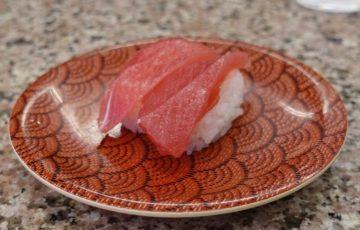 鳥取 寿司 大漁丸