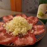 enen 京都 焼肉