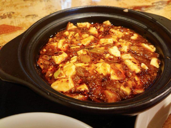 恒徳居 北浜 中華料理