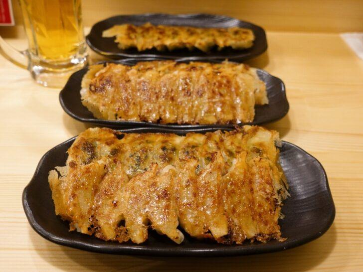 歩兵 難波 餃子