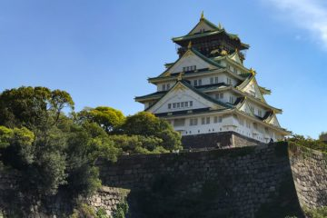 Osaka Castle in Osaka with autumn leaves, Japan, landmark