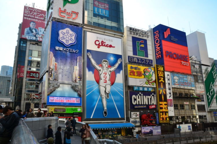 기념품 고르는 꿀팁! 오사카 추천 기