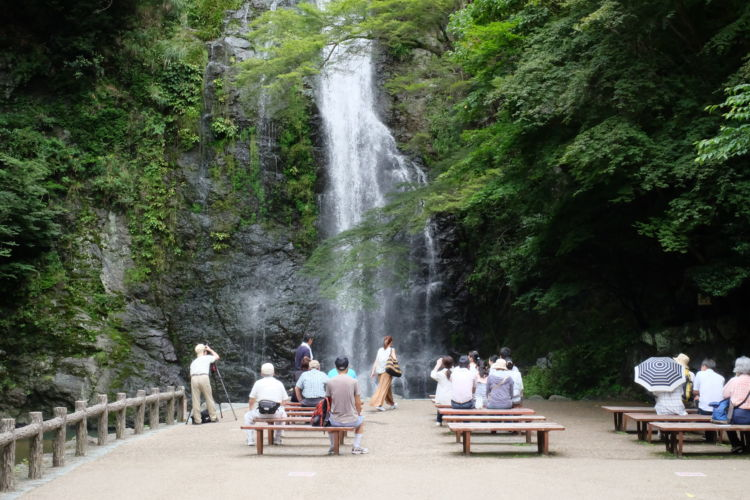 Minoh waterfall