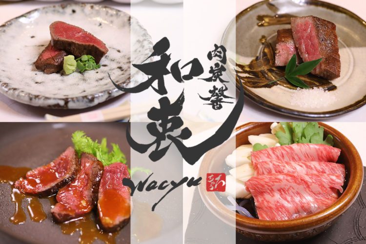 Japanese cuisine and