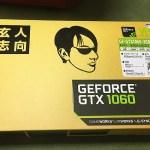 Adobe Premiere用に玄人志向GTX1060 3GBを購入
