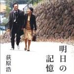 大阪のおじいさんの老後ブログ