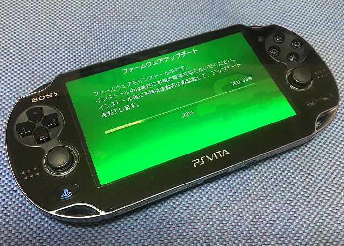 PS Vita FW3.65 CFW HENkaku Enso導入してみた